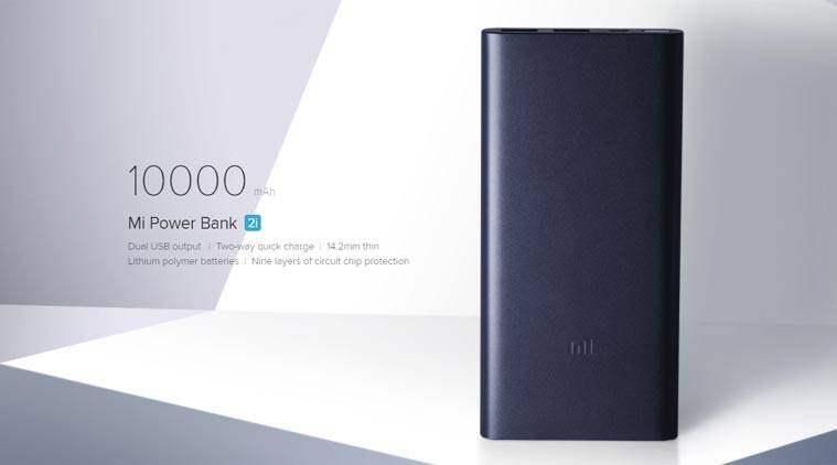 Xiaomi Mi Power Bank 2i series price, Xiaomi Mi Power Bank 2i series specifications, Xiaomi Mi Power Bank 2i series Flipkart, Xiaomi Mi Power Bank 2i series features, Xiaomi Mi Power Bank 2i series Amazon, Xiamoi Make in India, Xiaomi Mi Power Bank 2i series offers