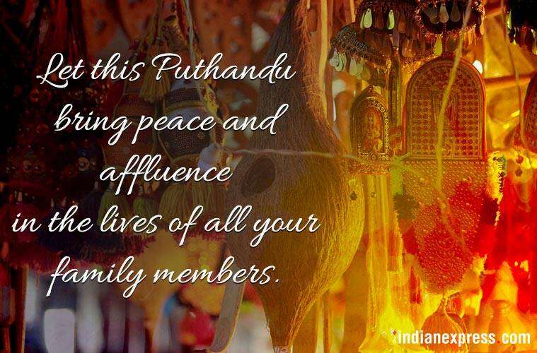 happy puthandu puthandu happy new year happy new year happy new year tamil