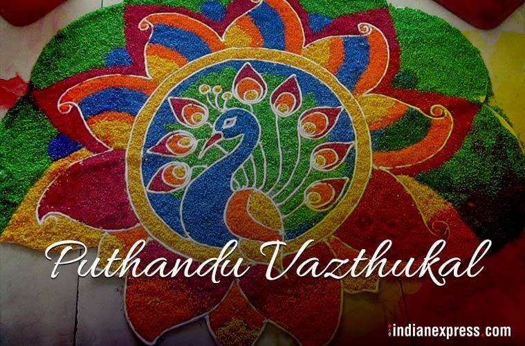 Happy Puthandu, Puthandu Happy New Year, Happy New Year, Happy New Year Tamil, New Year 2018, New Year Images, Happy Tamil New Year Images, Tamil New Year Wishes, Tamil New Year Quotes, Tamil New Year Greetings, indian express