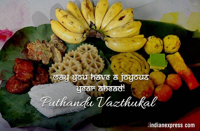 Happy Puthandu, Puthandu Happy New Year, Happy New Year, Happy New Year Tamil, New Year 2018, New Year Images, Happy Tamil New Year Images, Tamil New Year Wishes, Tamil New Year Quotes, Tamil New Year Greetings, indian express