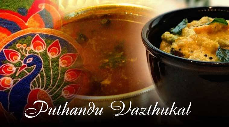 Happy Puthandu, Puthandu Tamil food, Tamil dishes, Tamil cuisine, Happy New Year, Happy New Year