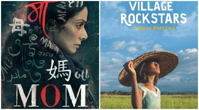 65th National Film Awards Sridevi wins Best Actress award Village Rockstars is Best Film