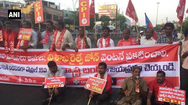 Andhra Pradesh strike: Buses stopped, schools and shops remain closed