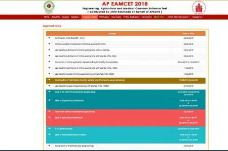 AP EAMCET answer keys 2018 released at sche.ap.gov.in, resultssoon