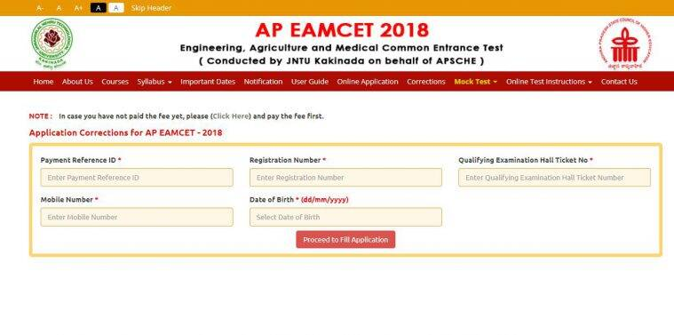 AP EAMCET correction facility, AP EAMCET application correction, sche.ap.gov.in
