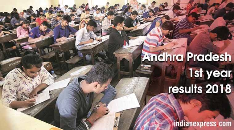 ap 1st year result 2018, ap ipe inter 1st year result, ap ipe ist year result 2018, intermediate result 2018, manabadi,