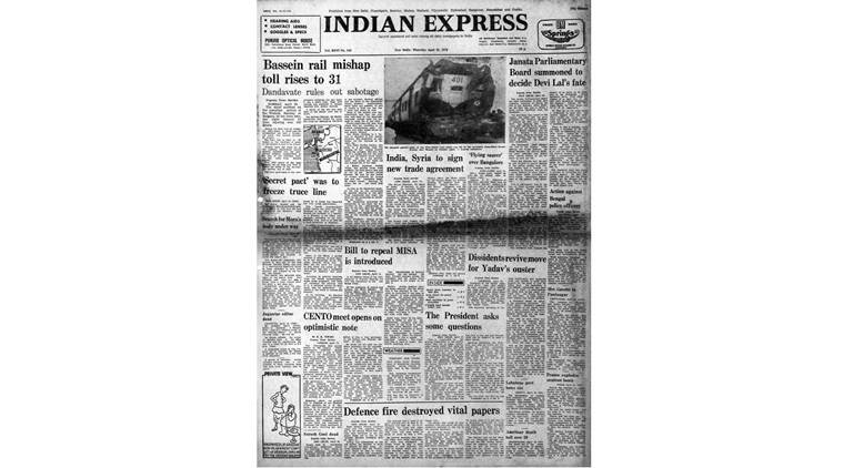 old rare indian express papers, misa repeal bill, simla agreement, indira gandhi, zulfikar ali bhutto, indian express