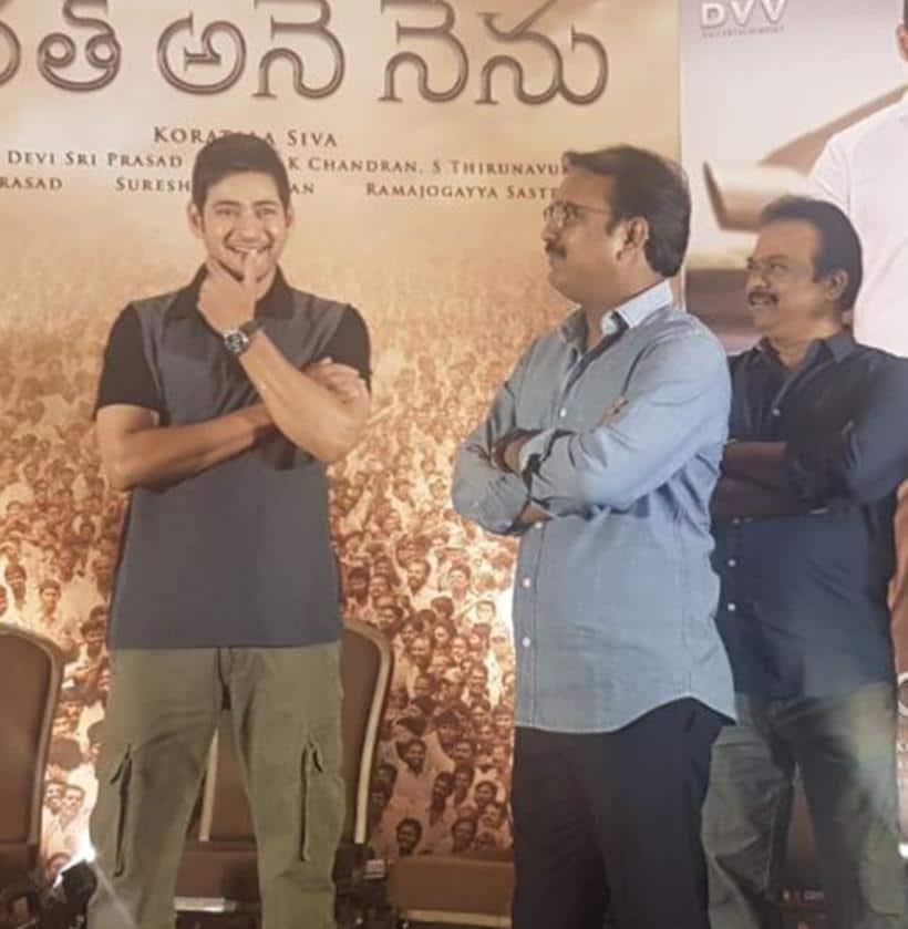 mahesh babu with fans