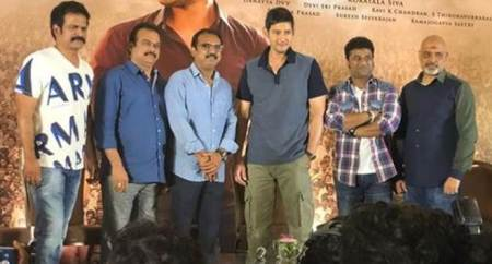 Bharat Ane Nenu actor Mahesh Babu meets fans, thanks them for unconditional support andlove