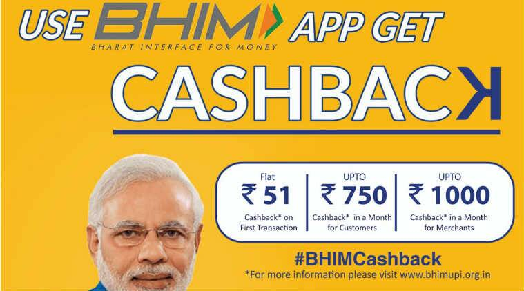 BHIM App cashback offer up to Rs 750 per month for customers: Here's how to claim