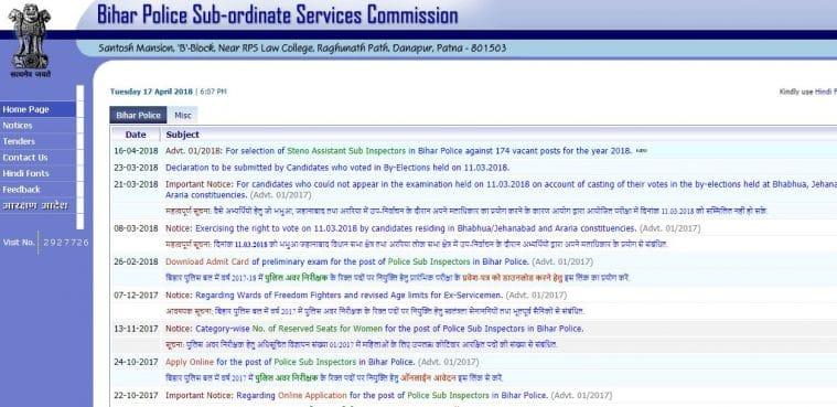 Bihar police recruitment, BPSSC recruitment,bpssc.bih.nic.in, Police recruitment