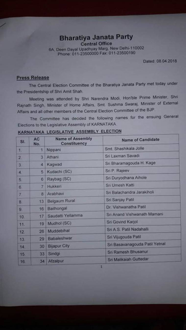BJP announces first list of candidates for Karnataka Assembly elections