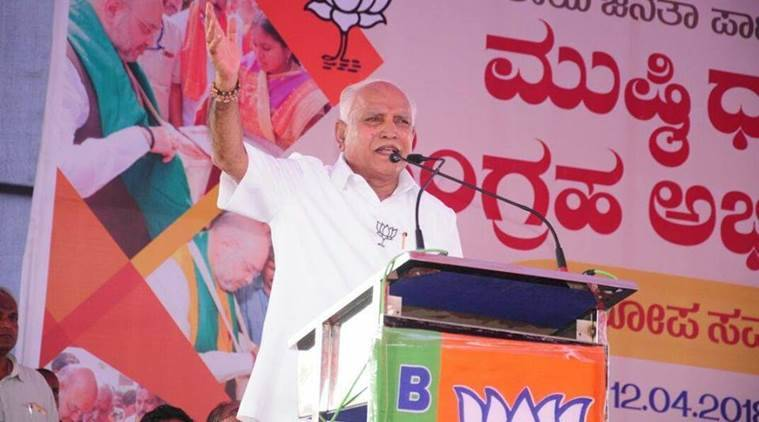 Karnataka elections: Yeddyurappa says son will not contest from Varuna seat, BJP workers protest