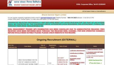 BSNL JAO result 2018 released at externalbsnlexam.com, steps to check