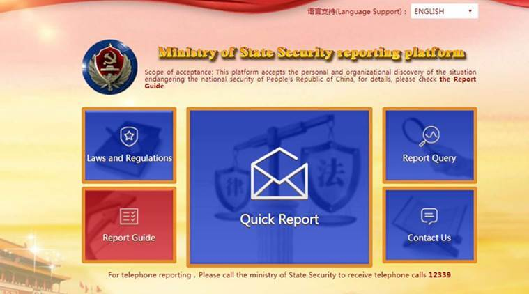 China launches website to report about foreign spies, offers rewards