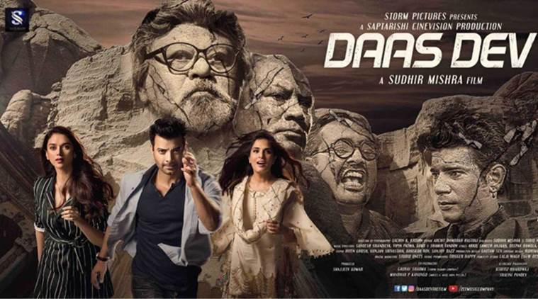 daas dev starring richa chadha is directed by sudhir mishra