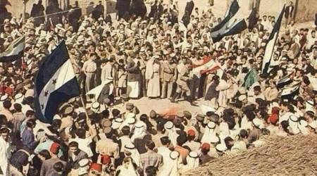 How Syrian Independence Day marks 72nd anniversary of France's unceremonious exit from Levant