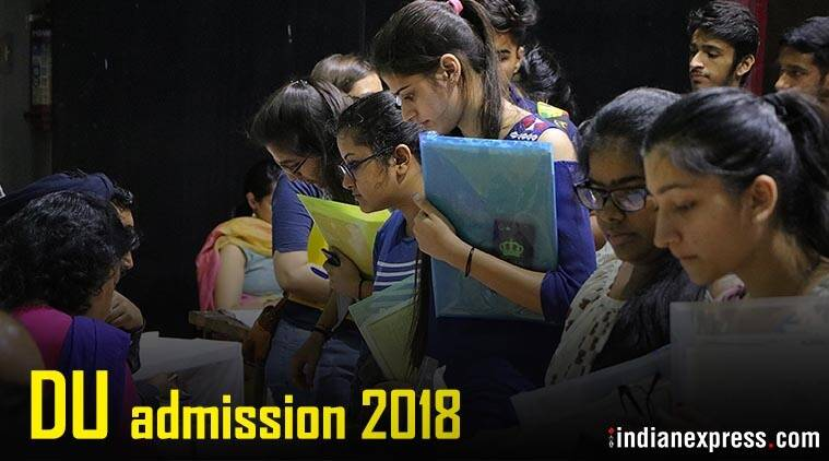Online admission process begins at du