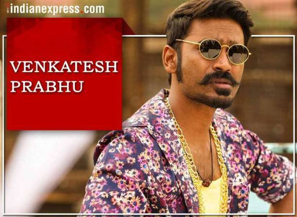 Dhanush real name