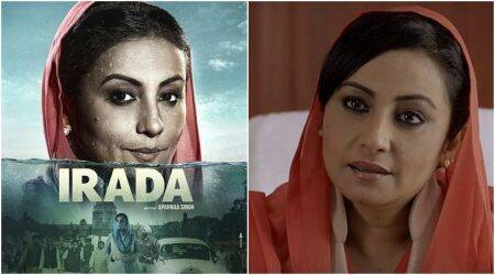 People always called me a National Award-winner and it finally came true: Divya Dutta