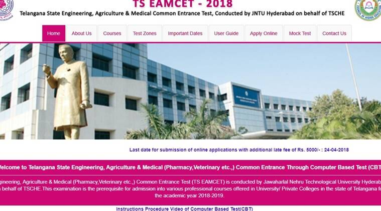 ts eamcet 2018, ts eamcet application process, ts eamcet online application process, ts eamcet admit card, eamcet.tsche.ac.in