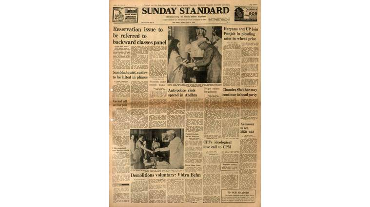 April 2, 1978, Forty Years Ago