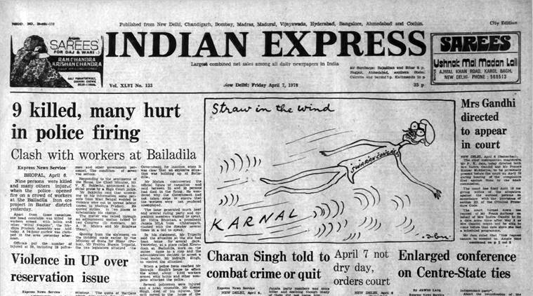 Forty Years Ago,April 7, 1978:Nine dead in workers' stir