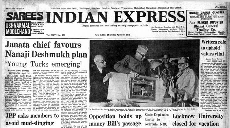 Forty Years Ago, April 27, 1978: Janata's Young Turks