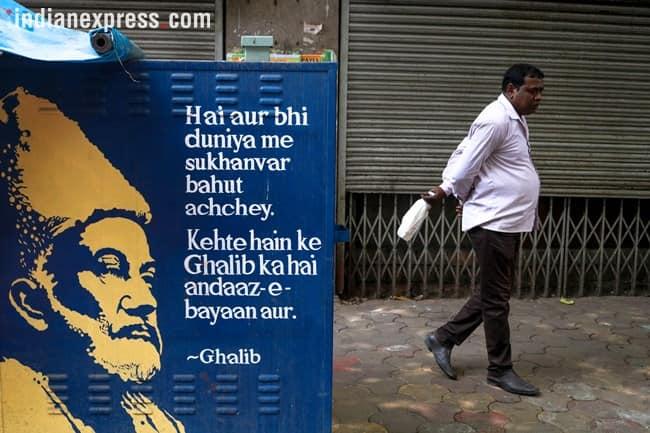 mirza ghalib, mirza ghalib poems, kolkata, kolkata mirza ghalib, mirza ghalib in kolkata, cesc, cesc metre box paintings, kolkata news, mirza ghalib quotes, mirza ghalib photos, indian express