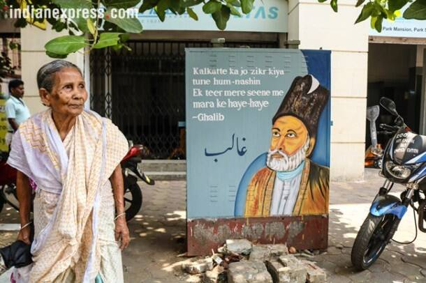 mirza ghalib, mirza ghalib poems, kolkata, kolkata mirza ghalib, mirza ghalib in kolkata, cesc, cesc metre box paintings, kolkata news, mirza ghalib quotes, mirza ghalib photos, indian express