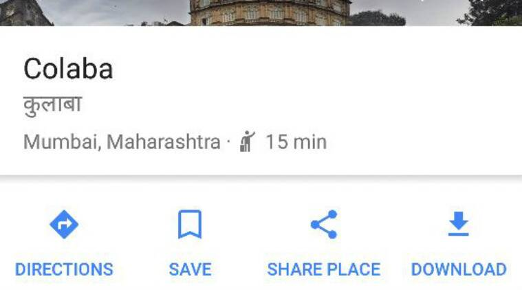 how to download google map data