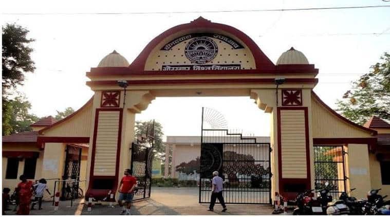 Gorakhpur University, Gorakhpur University paper leak