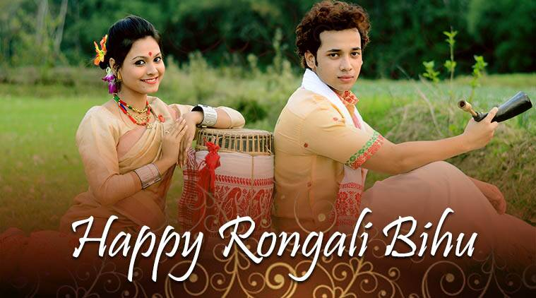 Bihu, happy Bihu, happy Rongali Bihu, Bihu wishes, Bihu msg
