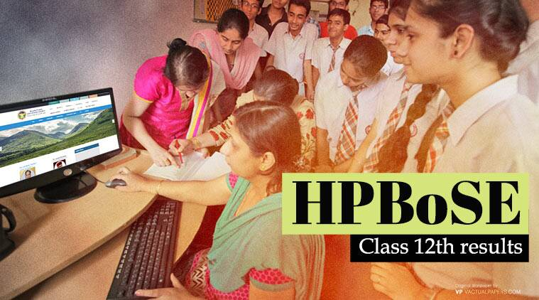 12th result date, hpbose, hpbose.org results