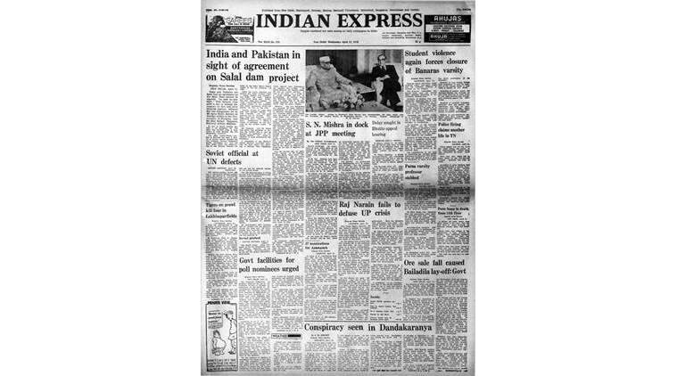 Indian express forty years ago, Indian express on April 12, 1978, front page of indian exxpress , indian express editorial