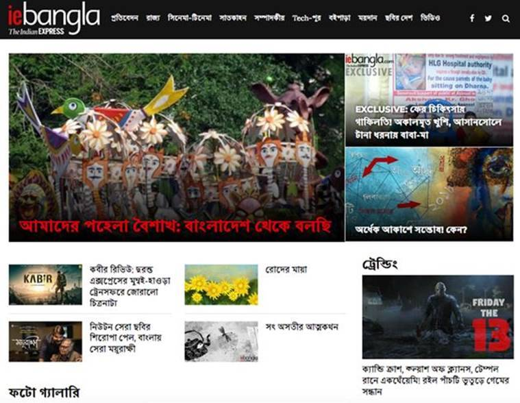 The Indian Express digital launches iebangla in west bengal
