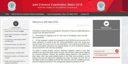 JEE Mains 2018 answer keys released at jeemain.nic.in; raise objections by April27