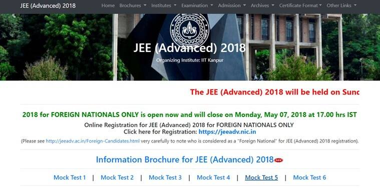 jee advanced 2018, jee advanced 2018 foreign nationals, jeeadv.ac.in, jee, iit, iit jee, iit admission