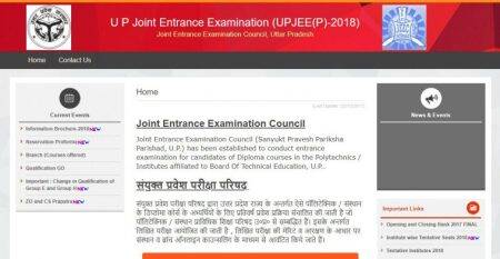 JEECUP 2018: Admit card released at jeecup.nic.in, steps to download