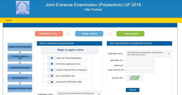 CBSE NEET Admit Card 2018 Hall Ticket Download @ cbseneet
