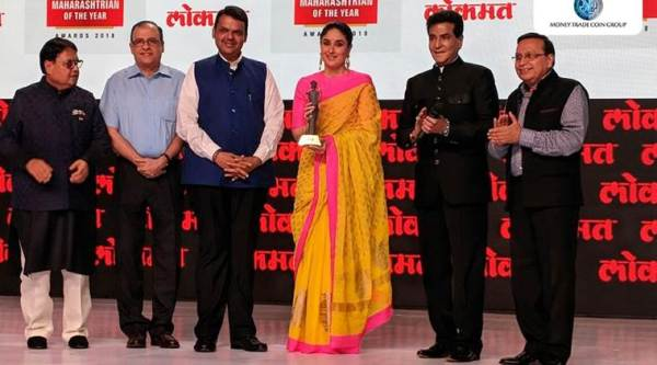 kareena award
