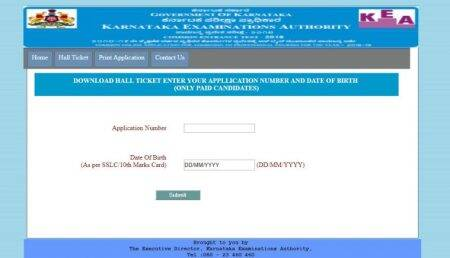 Karnataka CET 2018 hall ticket released, download at kea.kar.nic.in