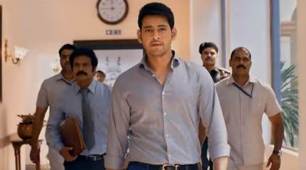 Bharat Ane Nenu actor Mahesh Babu on being a politician: Not my cup of tea but it is a great job