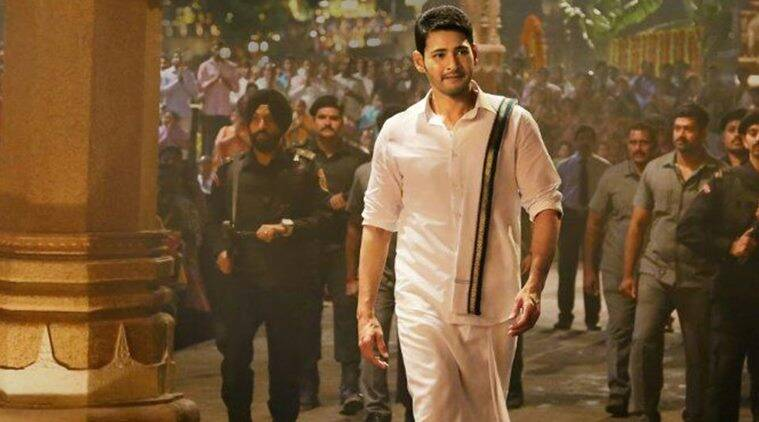 Mahesh Babu already celebrating the success of Bharat Ane Nenu
