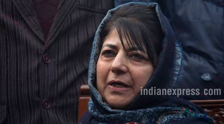 Jammu and Kashmir Chief Minister Mehbooba Mufti. (File)