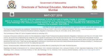 Maharashtra MCA CET 2018 results declared, check at dtemaharashtra.gov.in