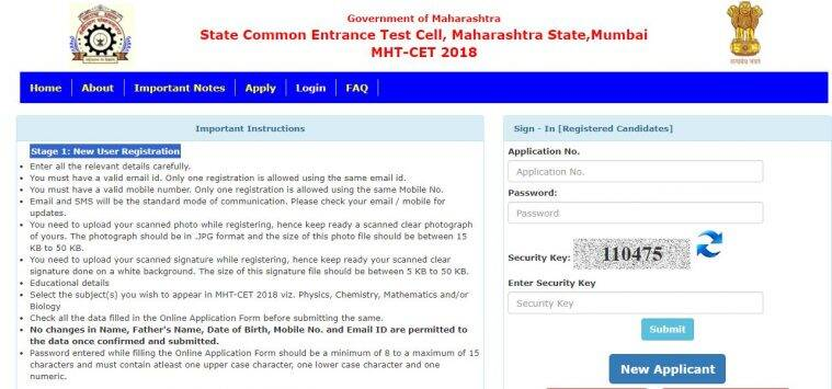 Image result for MHT CET 2018 admit cards released: Download your hall ticket from dtemaharashtra.gov.in