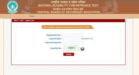 NEET 2018: CBSE opens form correction facility at cbseneet.nic.in