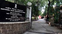 National Film Archive of India website hacked, messages against 'politicisation of rape'posted