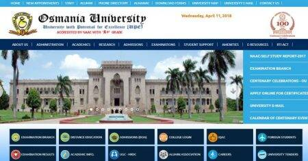 Osmania University DP Ed semester 1 results declared at osmania.ac.in, check details